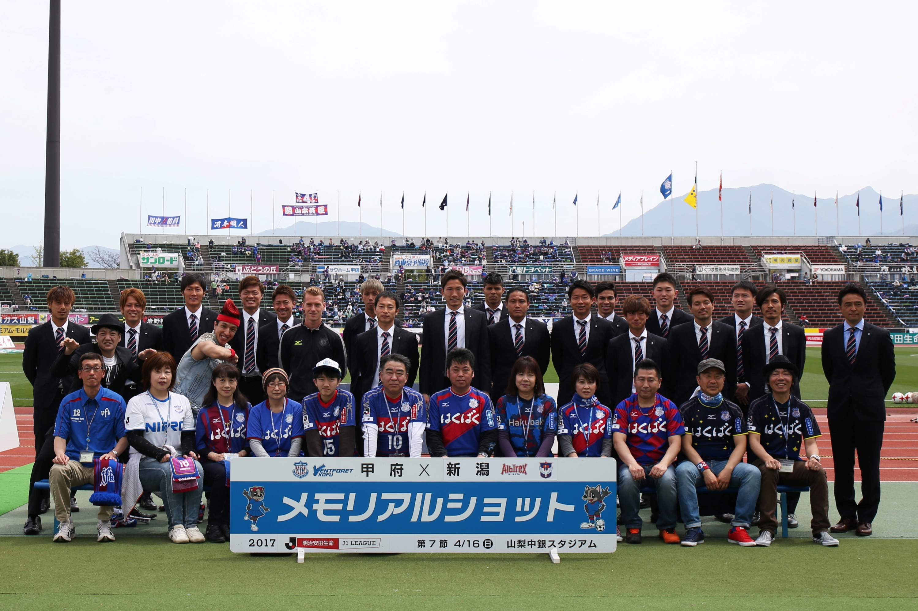 ヴァンフォーレ甲府公式サイト Ventforet Kofu Official Website